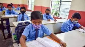 KARNATAKA RE-OPEN SCHOOLS FOR PRIMARY CLASSES